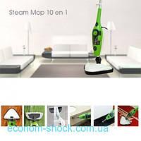 Паровая швабра, пароочиститель Steam Mop X10 (Стим Моп Икс 10)