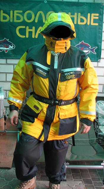 костюм поплавок sundridge