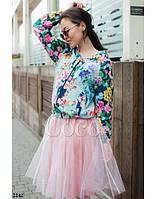 """Стильный молодежный костюм тройка """" Кофта, блузка и юбка """" Dress Code"""