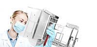 Оборудование для фармацефтицеской промышленности