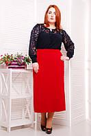 Прямая красная удлиненная юбка с открытой шлицей сзади для удобства при ходьбе размеры 54 56