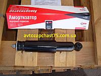 Амортизатор ВАЗ 2101 - ВАЗ 2107 подвески передней со втулкой (производитель ОАТ-Скопин, Россия)