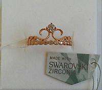 Кольцо Корона с камнями Сваровски