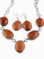 Ожерелье и серьги авантюрин искусственный коричневый, длина ожерелья 65 см Код: 023632