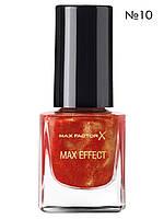 Max Factor Max Effect Mini Nail Polish - Лак для ногтей (10-Красный с золотым перламутром), 4,5 мл