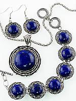 Подвеска, Браслет, Серьги с камнем лазурит имитация, синий, форма круглая, Код: 024013