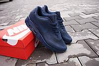 Кроссовки Adidas Air Max Hyperfuse темно синие