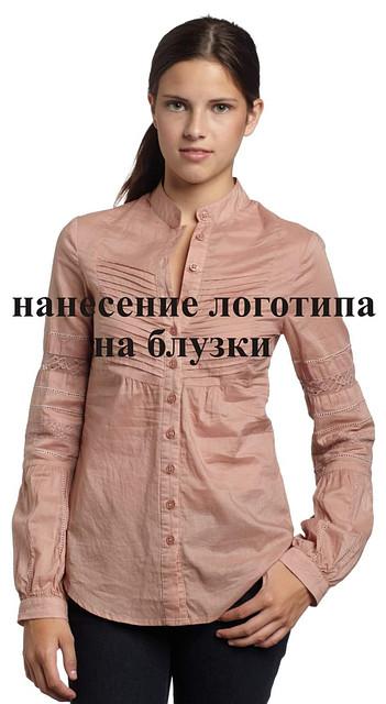 Блузки Производство