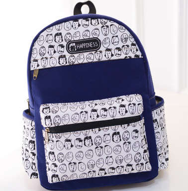 Городской рюкзак Happiness, urban104, синий, 12 л.