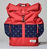 Молодежный рюкзак 16 л. Brisson Eastpak EK06B99J красный