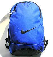 Стильный молодежный рюкзак Найк. Оригинальное качество. Практичный рюкзак. Низкая цена. Код: КДН147