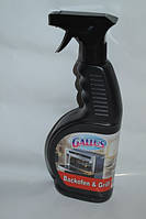 Gallus Backofen & Grill Спрей для очистки духовок 650 мл