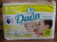 Подгузники Дада 1, DADA Premium для новорожденных!