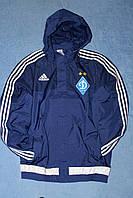 Ветрозащитная куртка Динамо Киев - Adidas Tiro 15 Rain Jacket