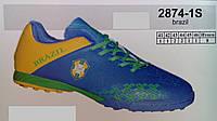 Мужские голубые Бразилия для футбола кроссовки кожа бутсы недорого 7 км 1489 01358