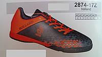 Мужские серые Голландия футбольные кроссовки кожа бутсы недорого 7 км 1489|01361