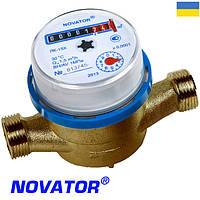 Счетчик для холодной воды Novator г. Хмельницкий Ду 15