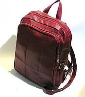 Элитный кожаный рюкзак. Кожа ПУ. Оригинальный дизайн. Удобный молодежный рюкзак. Купить онлайн. Код: КДН164