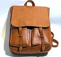Добротный кожаный рюкзак. Удобный молодежный рюкзак. Высокое качество. Доступная цена в интернете. Код: КДН165