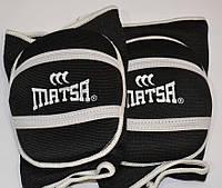 Наколенник волейбольный (2шт) MATSA