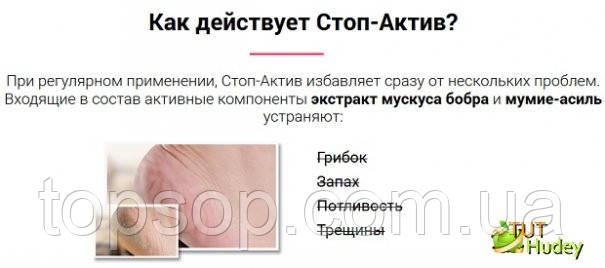 Лечение грибка на ногтях экзодерилом