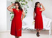 Платье  женское летнее нарядное с гипюром больших размеров