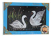 DankoToys Пайетки Лебеди Картина мозаика из пайеток Набор для творчества