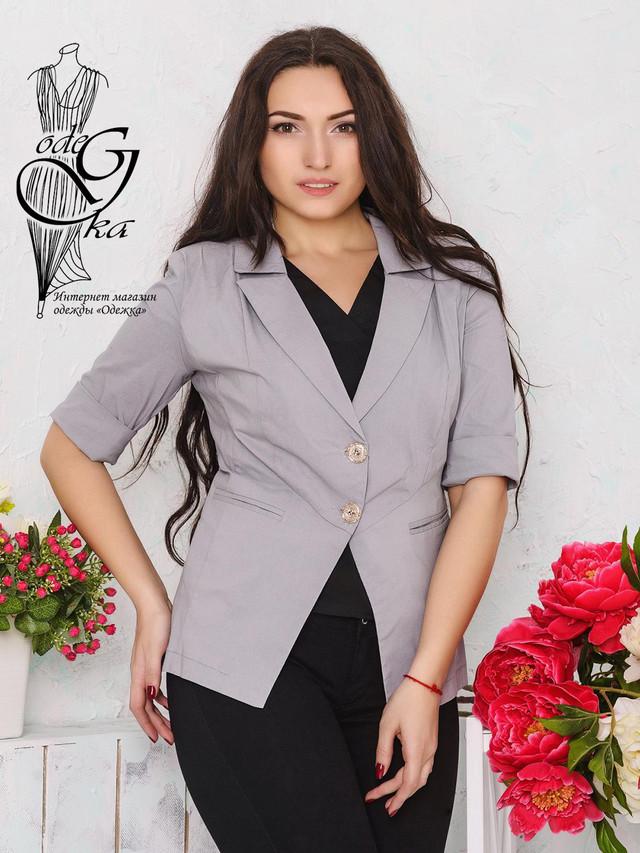 Подобные товары-1 Летнего пиджака женского с рукавом ¾ из Бенгалина без подкладки-2