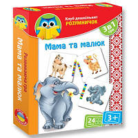 Настольная игра Vladi Toys Мама и малыш (укр.) (VT1306-03-1)