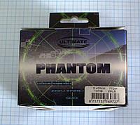 Леска карповая Ultimate Holland Phantom Clear