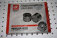 Гидрокомпенсаторы ВАЗ 406 ДК (16шт) тонк.ножка