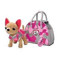 """Мягкая игрушка «Chi Chi Love» (5890597) собачка Чихуахуа """"Модный камуфляж (Camo Fashion)"""", 20 см"""