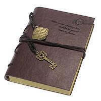 Блокнот для записей с ключом, коричневый