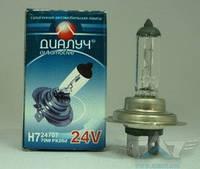 Лампа h7 24v 70 w диалуч.