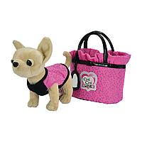 "Мягкая игрушка «Chi Chi Love» (5892293) собачка Чихуахуа ""Сияющая мода (Glitter Fashion)"", 20 см"