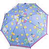 Зонт-трость облегченный детский полуавтомат AIRTON (АЭРТОН) Z1651-13