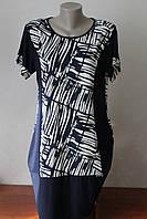 Платье женское с орнаментом 2