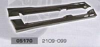 Накладка порога ВАЗ 2109 - 21099 ТЮНИНГ (2шт) пластик (5170) Катран с сеткой