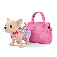 """Мягкая игрушка «Chi Chi Love» (5895105) собачка Чихуахуа """"Розовая фантазия"""", 20 см"""