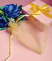 Мешочек из органзы /размер 10х12 см./ упаковка подарков/ цвет желтый