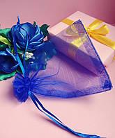 Мешочек из органзы /размер 10х12 см./ упаковка подарков/ цвет синий