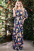 Женское летнее воздушное платье в пол с открытыми плечами