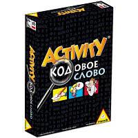 Настольная игра Piatnik Активити - Кодовое слово (789991)