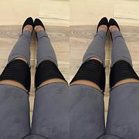 Шикарные модные брюки-лосины с оригинальной вставкой и змейками РАЗНЫЕ РАСЦВЕТКИ!