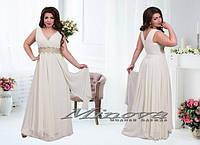 Женское длинное вечернее платье 44-52