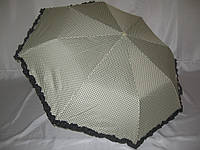 """Супер легкий, складной подростковый зонт с рюшей №3948 от фирмы """"susino""""."""