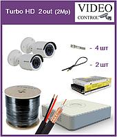 """Комплект видеонаблюдения Hikvision """"Turbo HD 2out"""" (2Mp)"""