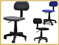 Кресло компьютерное Stander (три цвета)