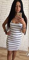 Белое платье в черную полоску (арт. 170986230)