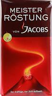 Молотый кофе JACOBS Meisterröstung 500 г